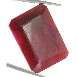 43.71 Ct Certified Natural Ruby Gemstone