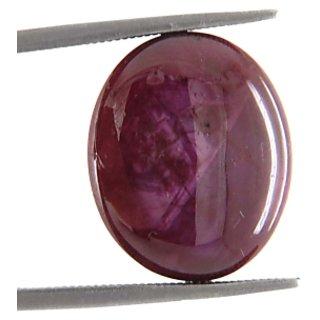 15.63 Ct Certified Madagascar Natural Ruby Gemstone