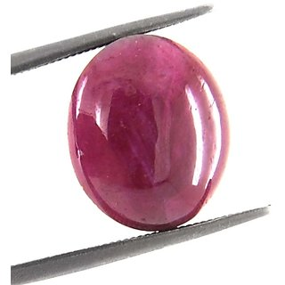 12.17 Ct Certified And Precious New Ruby Gemstone
