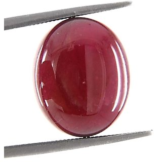 14.32 Ct Lovely New Burma Ruby Gemstone