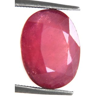 7.90 Cts Madagascar Precious Natural Ruby Gemstone