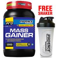 Proence Nutrition Mass Gainer 1Kg Vanilla