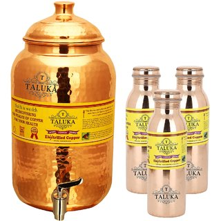 Taluka Pure Copper Handmade Water Pot Tank Matka Dispenser  2000 ML Capacity  with Set 3 Copper Bottle Water Bottle Joint free - Leak Proof Bottle 1000 ML Each  For Kitchen Good Health Benefit