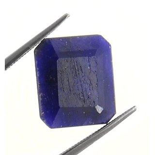Certified 8.20 Carat Emerald Cut Blue Sapphire Gemstone