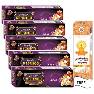 Jeehukm Mega Perfumed Natural Fragrance Incense StickPack Of 5 FREE ADHYATM AGARBATTI ONE PACK