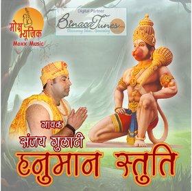 Hanuman Stuti