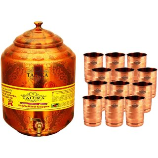 Taluka T-7NO.WP-STG12P Copper 17 Liter Water Pot With 9 Copper Glass