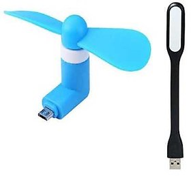 Combo of USB Fan + USB Light