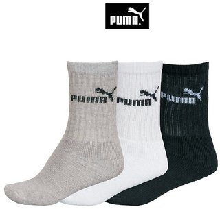 Branded Multicolour Cotton Formal Ankle Length Socks - Pair Of 3