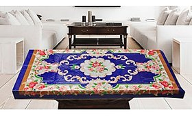 AS Flowers Design Center Table Cover - Multicolor