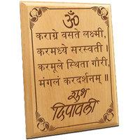 Shubh Deepavali Wooden Engraved Plaque