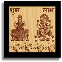 Shubh Labh Happy Diwali Wooden Engraved Plaque
