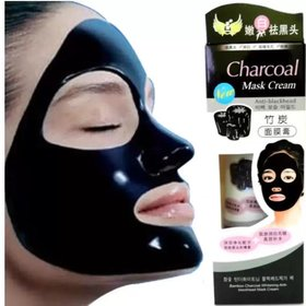 Imported Charcoal Deep Clean Face Mask Cream ( Pack of 1 )
