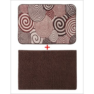 Combo of Saral Home Soft Cotton Bathmat Set of 2 pc