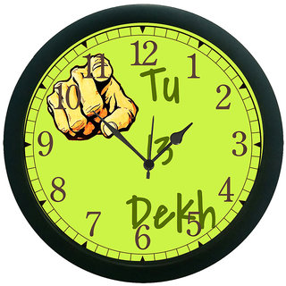 meSleep Tu 13 dekh 3D Wall Clock (With Glass)