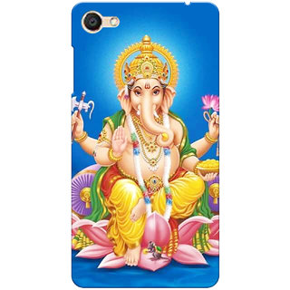 Prints Ways Lord Ganesha  Printed Designer Back Cover for Vivo V5