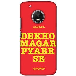 Amzer Designer Case - Dekho Magar Pyaar Se For Motorola Moto G5 Plus