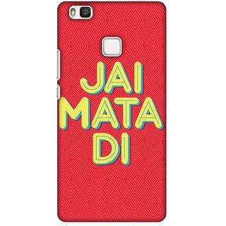 Amzer Designer Case - Jai Mata Di For Huawei P9 Lite