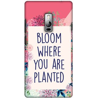 Amzer Designer Case - Bloom Where You Are.. For OnePlus 2