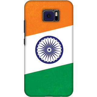 Amzer Designer Case - One India For Asus ZenFone V V520KL