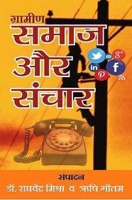 Gramin Samaj Aur Sanchar