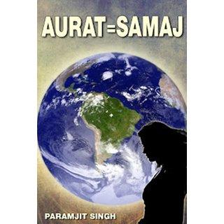 Aurat  Samaj