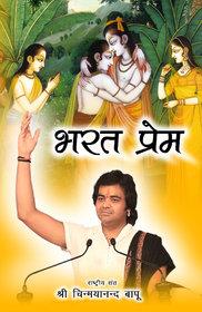 Bharat Prem