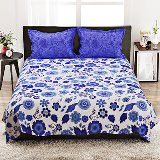 STELLAR HOME LILLY BED LINEN QUEEN - 8100032 MUTLI Double Bed Sheet With 2 Pillow Covers
