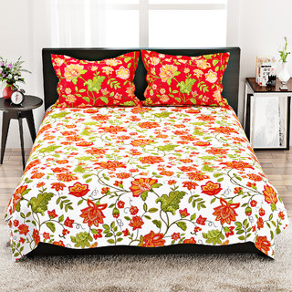 STELLAR HOME LILLY BED LINEN QUEEN - 8100041 MUTLI Double Bed Sheet With 2 Pillow Covers