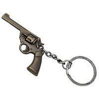 Sain Store Metal Gun Key Chain
