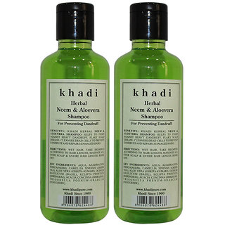 Khadi Herbal Neem  Aloevera Shampoo - 210ml (Set of 2)