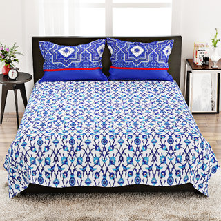 STELLAR HOME LILLY BED LINEN QUEEN - 8100061 MUTLI Double Bed Sheet With 2 Pillow Covers