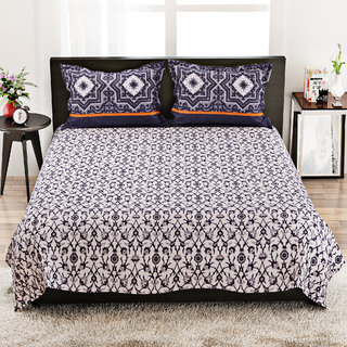 STELLAR HOME LILLY BED LINEN QUEEN - 8100062 MUTLI Double Bed Sheet With 2 Pillow Covers