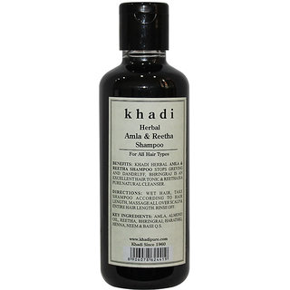 Khadi Herbal Amla  Reetha Shampoo - 210ml