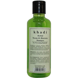 Khadi Herbal Neem  Aloevera Shampoo - 210ml
