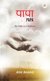 Papa..
