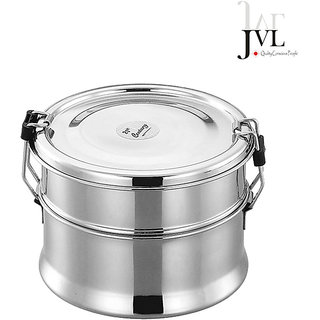 JVL Double Layered Round Lunch Box