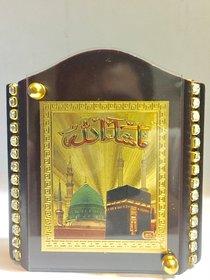 Autosky Best Finish Wooden Finish Muslim religion Makka Madina 786 dashboard idol for BMW 5 series