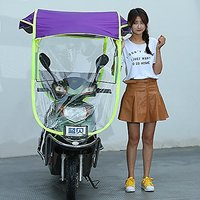 Unique Cartz Universal Scooter / Bike Umbrella all seasons polyester rainy summer For all 2 Wheeler Random Colors