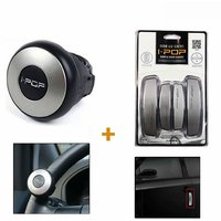 Combo Of Mini Ipop Steering Knob Silver Ipop Door Guard