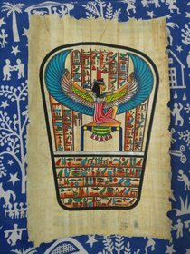 vijay int inc egyptian papyrus handmade paintings