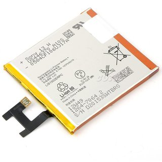 Sony Xperia Z Battery