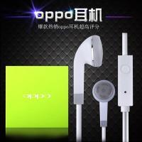 Luxury Oppo Ear Stereo Handsfree Headset Earphone for Oppo All Phones