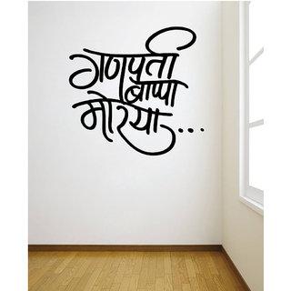 Decor Villa Wall Sticker (Ganpati Babaa Morya ,Surface Covering Area 23 x 23 Inch)