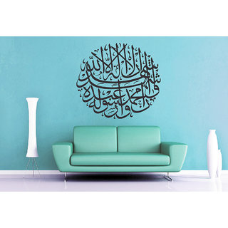 Decor Villa Wall Sticker ( islamic design ,Surface Covering Area 17 x 17 Inch)