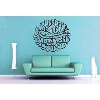 Decor Villa Wall Sticker ( islamic design ,Surface Covering Area 20 x 20 Inch)