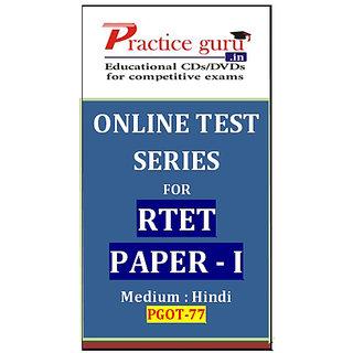 RTET Paper I  PGOT-77