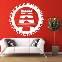 off on Wall Decor
