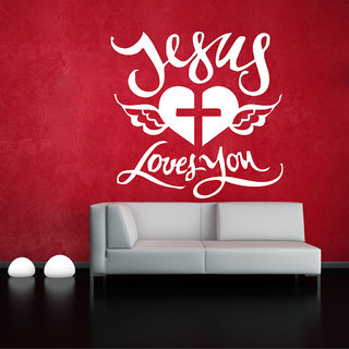 Decor Villa Wall Sticker (Jesus Love U ,Surface Covering Area 18 x 17 Inch)