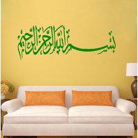 Decor Villa Wall Sticker (6 islamic muslim ,Surface Covering Area 65 x 23 Inch )